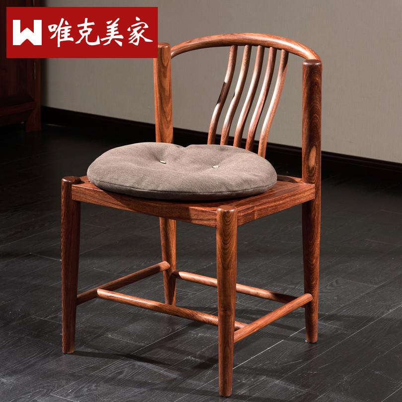 唯克美家紫檀木红木休闲椅子