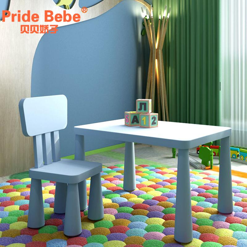 贝贝娇子幼儿园双层加厚儿童桌椅YHZ-268