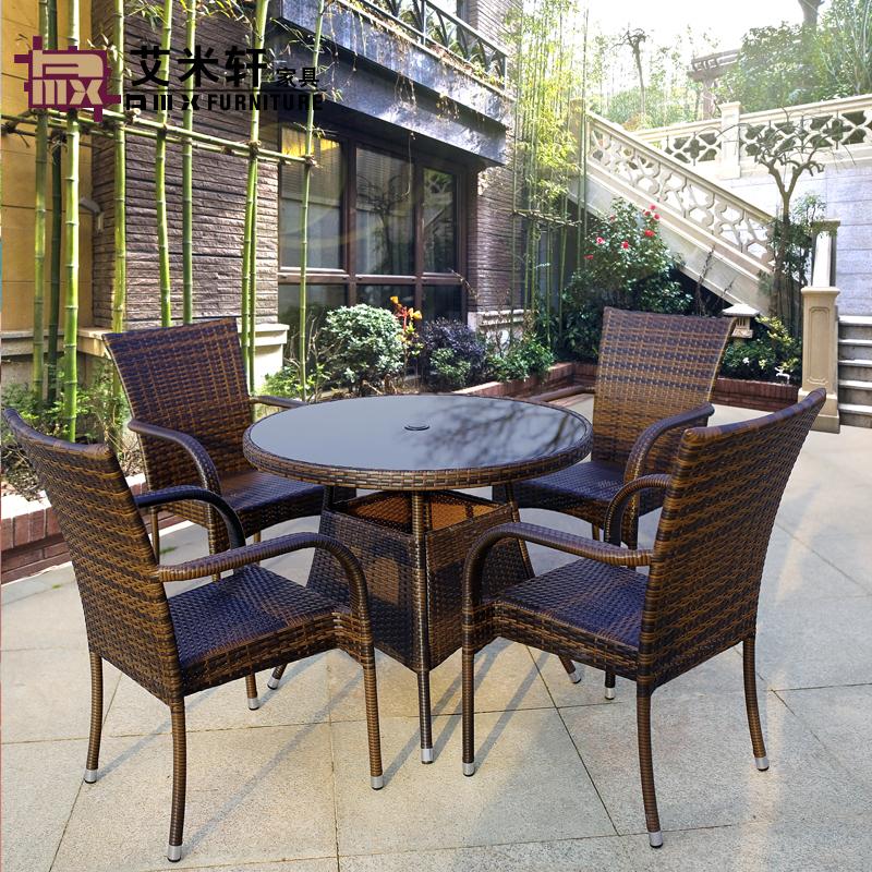 艾米轩桌椅藤椅茶几三件套A6718