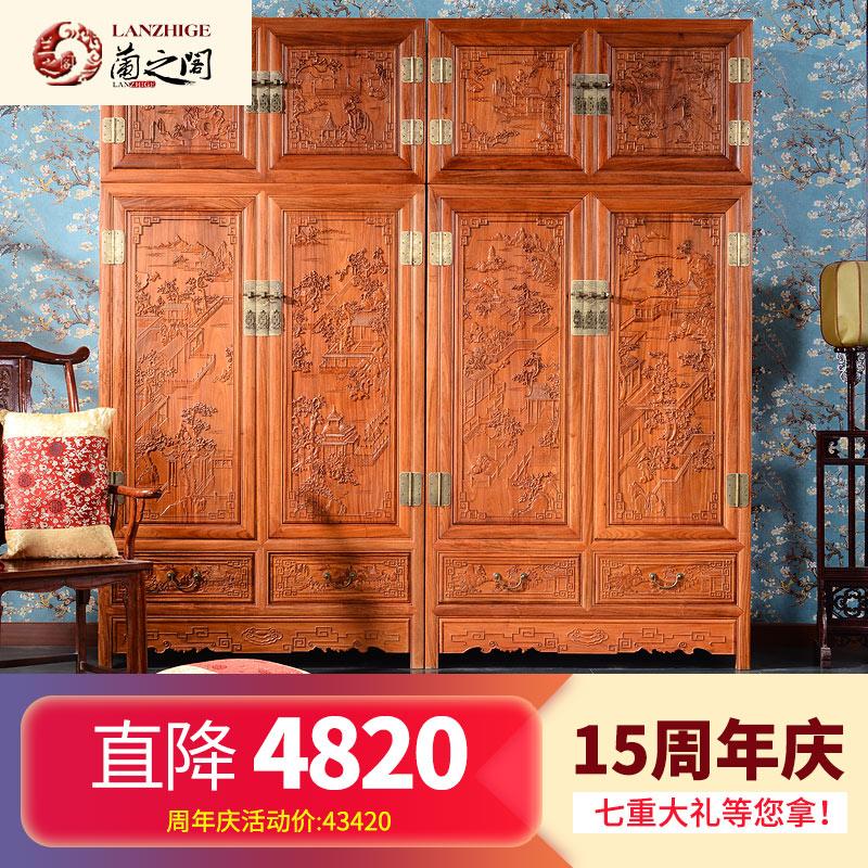 兰之阁红木衣柜Z94