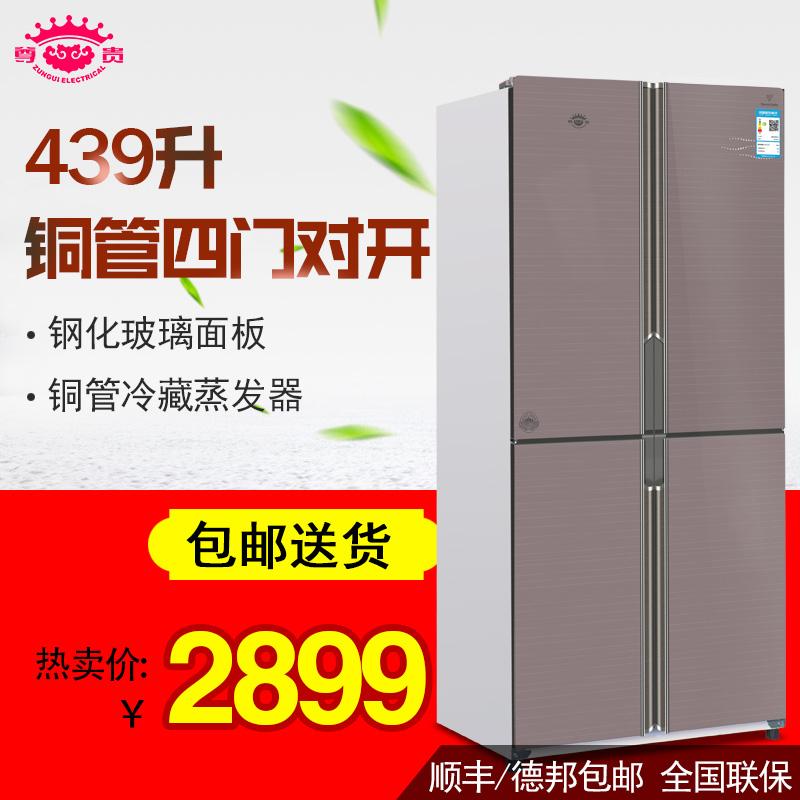 尊贵四开铜管冷藏蒸发器bcd439ca