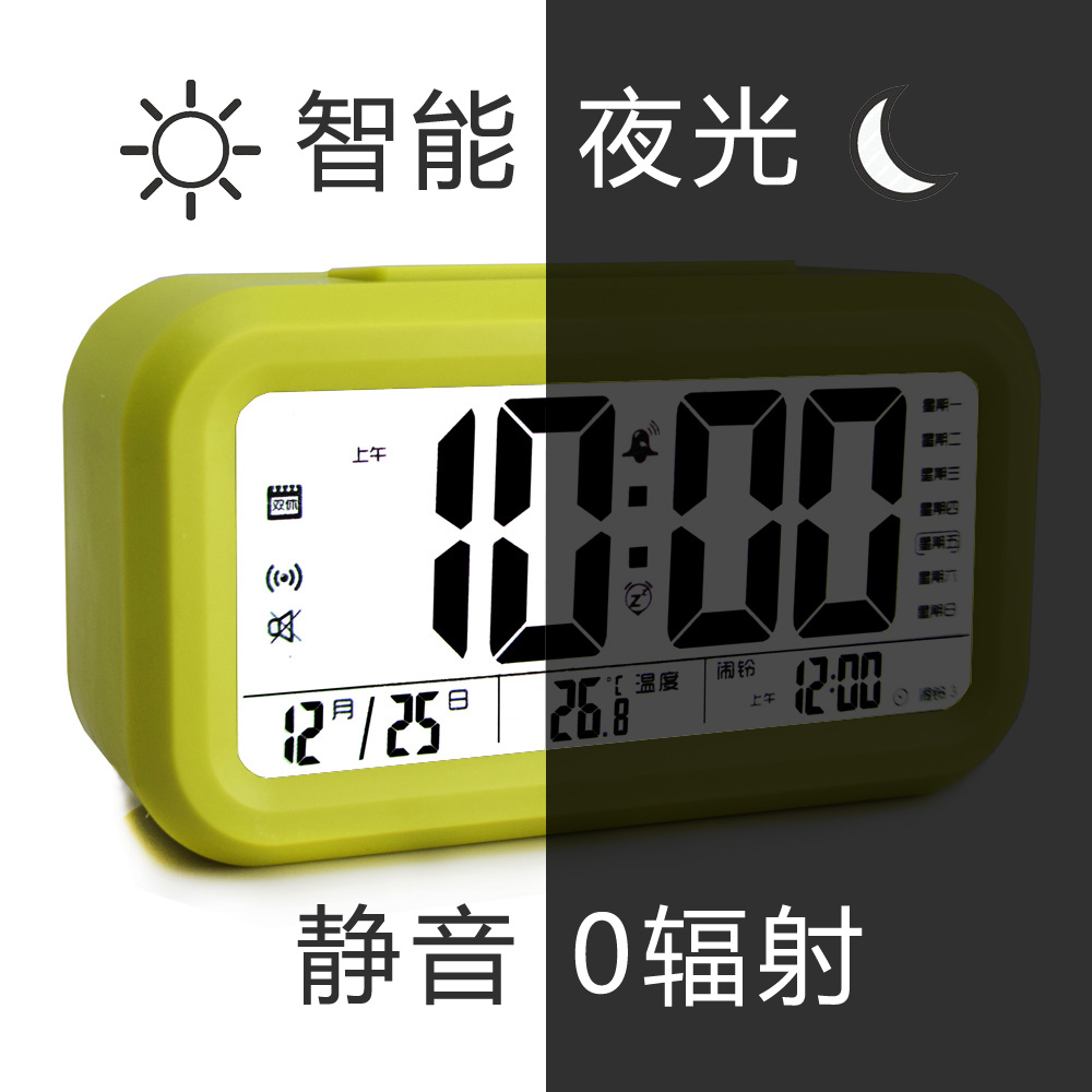 Creative Children Smart Clock Mute Music Student Bedside