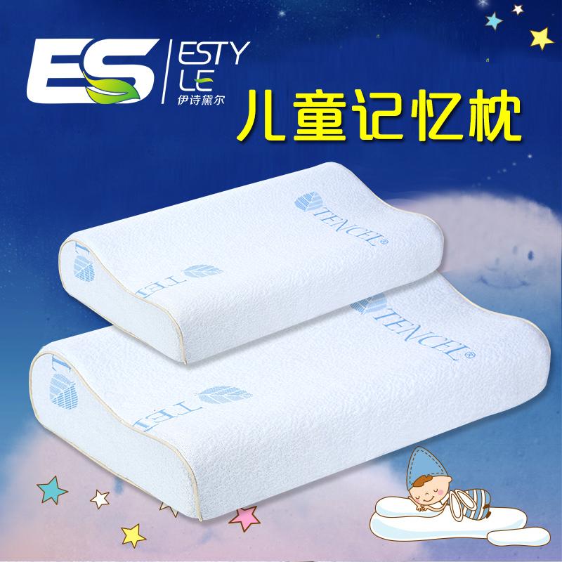 es儿童记忆枕头ZT08
