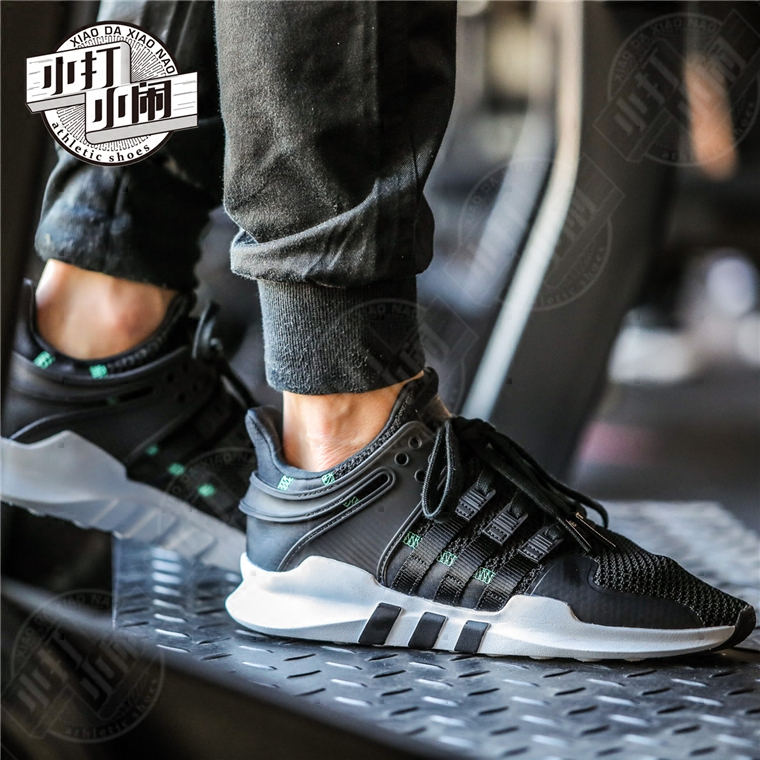 on sale fdbfa 02a2a Adidas clover adidas EQT SUPPORT ADV W sneakers CQ3006BY9585