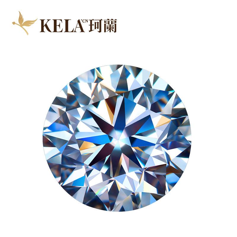 珂兰30分gia证书钻石戒指一克拉裸钻定制50分求婚钻戒正品专柜女T