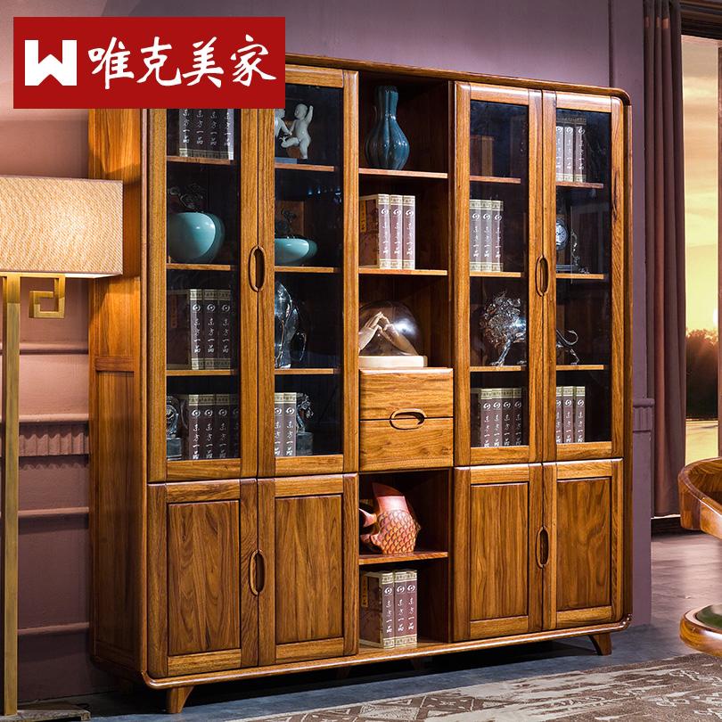 唯克美家乌金木中式带玻璃门书柜WUM288