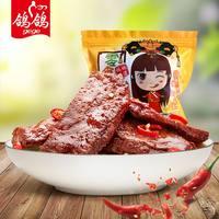 【鸽鸽高蛋白素肉159g*3包】休闲零食香辣酱香素肉江西特产办公室