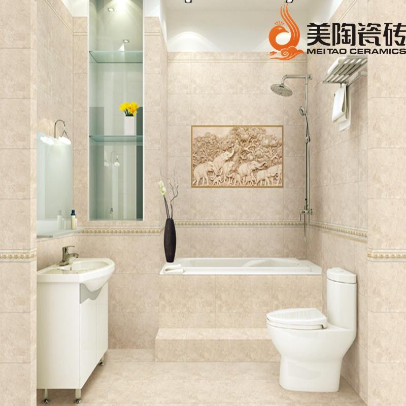 美陶瓷砖MAP11526