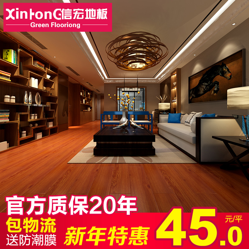 信宏橡木实木复合地板