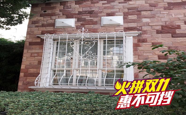 金冠欧防锈铁艺窗系列10