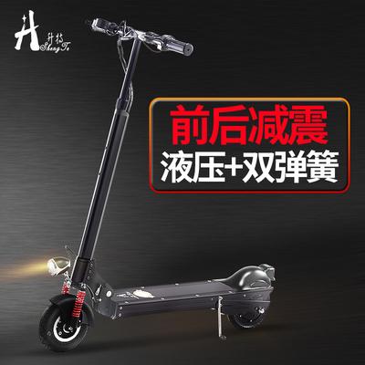升特ST8001电动滑板车