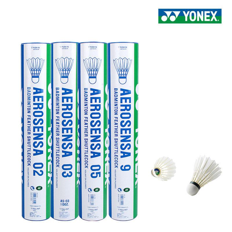 Badminton Plume Volant 12 par tube AS-05 YONEX AeroSensa 05