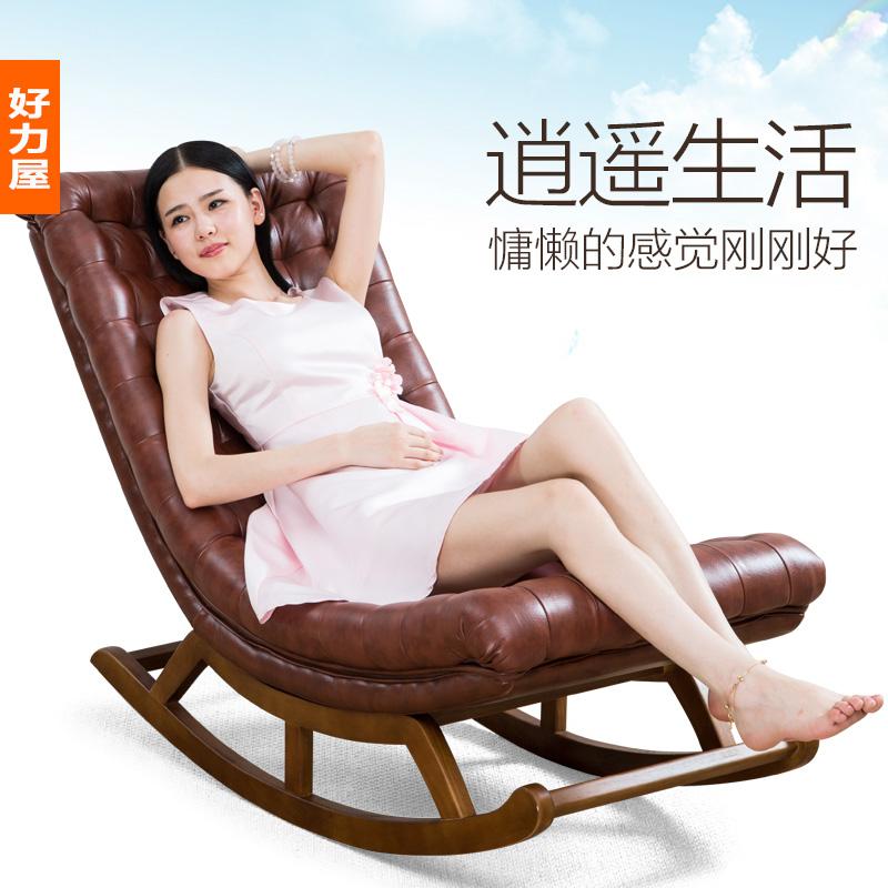 好力屋摇椅躺椅009#摇椅