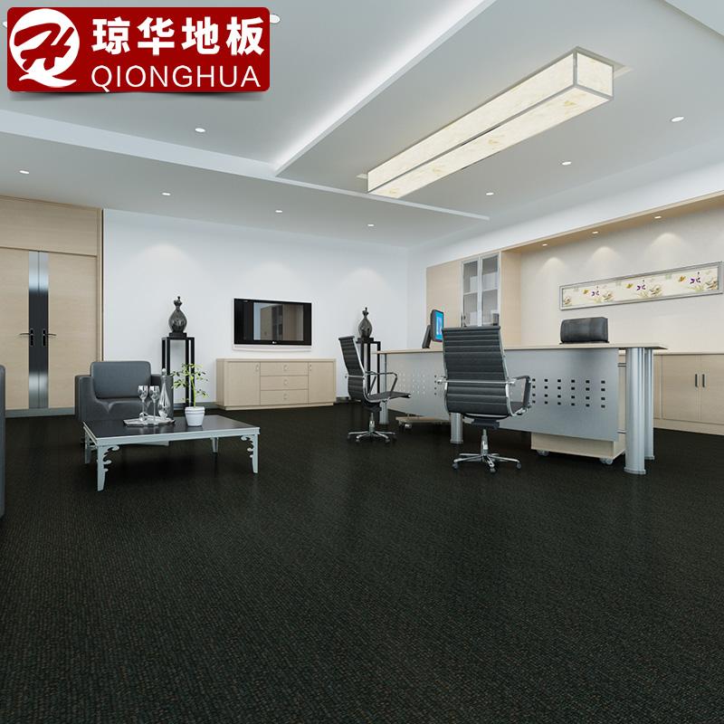 琼华QH-772-1自粘塑胶地板