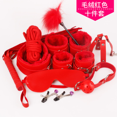 10 sets of plush sm torture equipment binding bondage breast clip whip hand female female alternative adult sex supplies