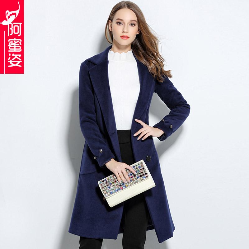 阿蜜姿旗舰店_阿蜜姿品牌