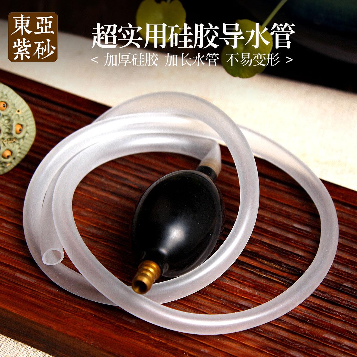 东亚宜兴紫砂茶盘茶海茶具2980