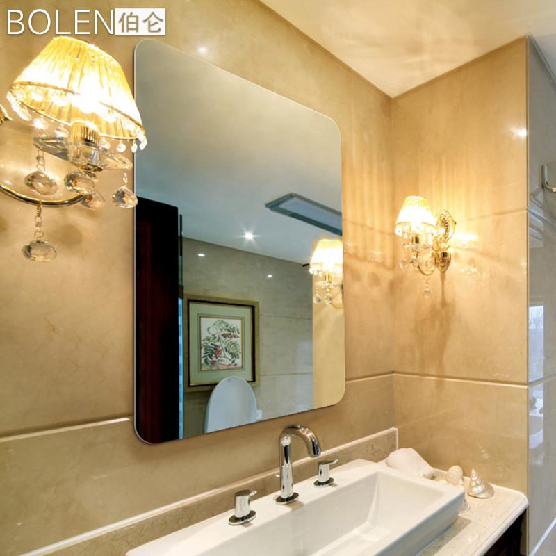 BOLEN挂镜无框梳妆镜壁挂浴室镜洗漱台镜 化妆镜卫生间镜子卫浴镜