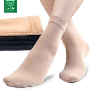 永春丝袜短袜女天鹅绒冬季加绒防勾丝肉色短丝袜加厚保暖中筒袜子