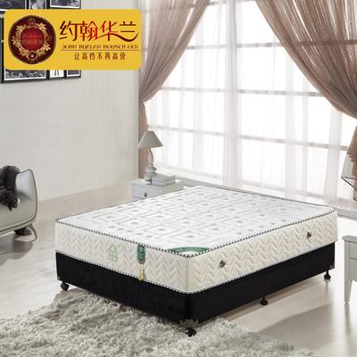 免费三包到家 约翰华兰乳胶床垫 加棕弹簧床垫 双人床垫D818