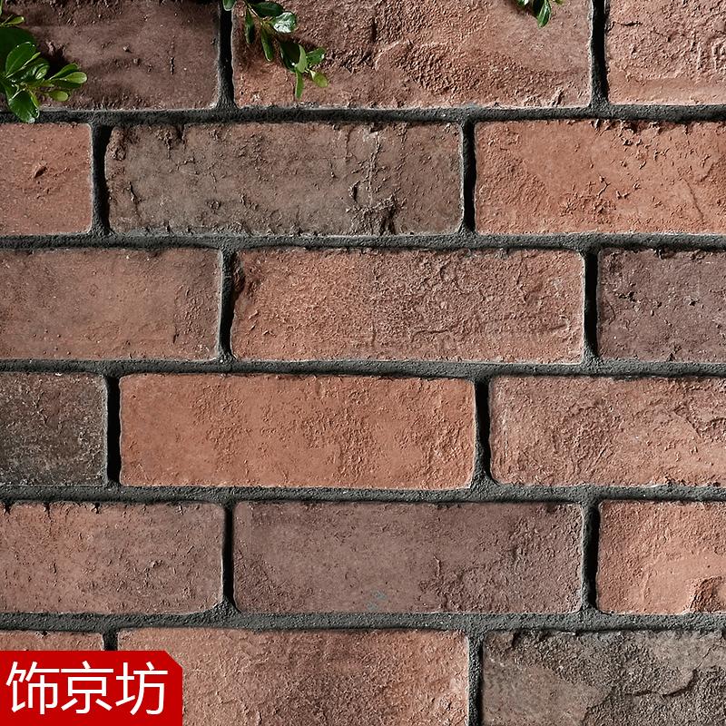 饰京坊复古瓷砖新模具 TG 砖红