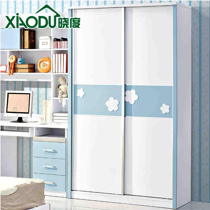 晓度简易衣柜A181