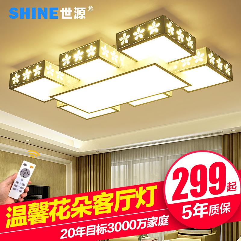 世源led吸顶灯花型创意CL9655+CL9989