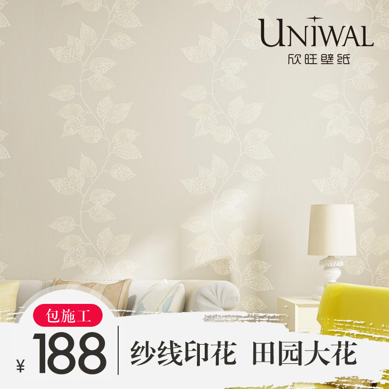 欣旺壁纸CHI35510