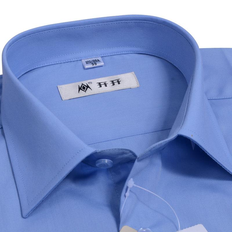 开开男士长袖衬衫男春秋正装休闲商务纯色免烫中年衬衣宽松爸爸装