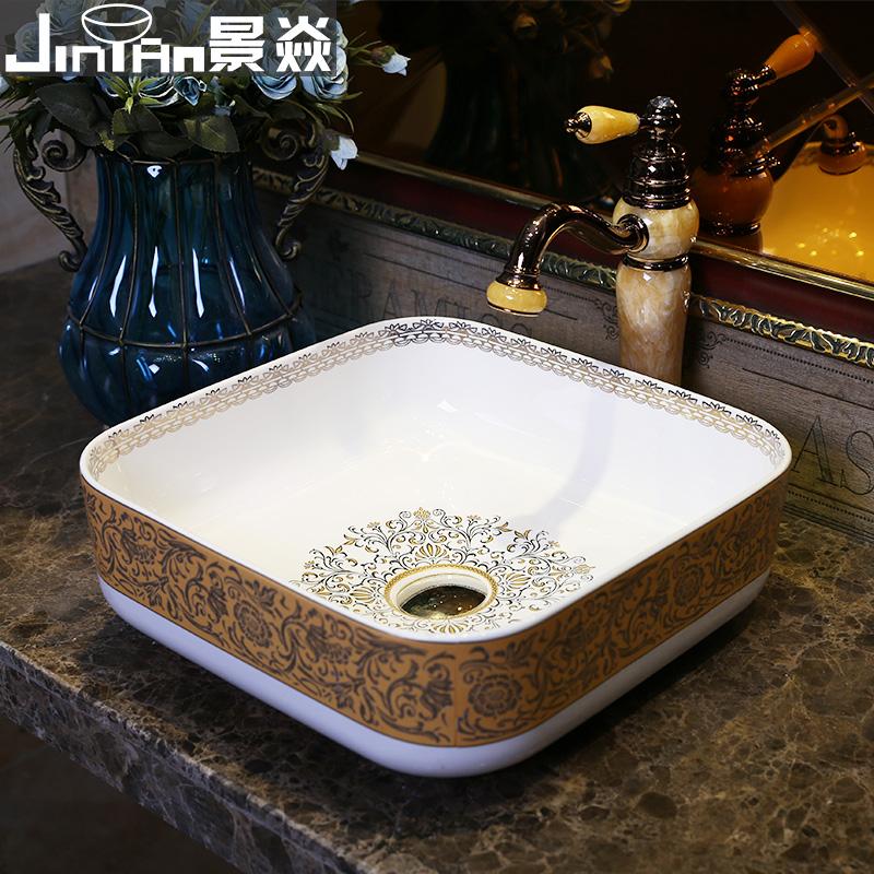 景焱台上盆方形洗面盆JY-9566