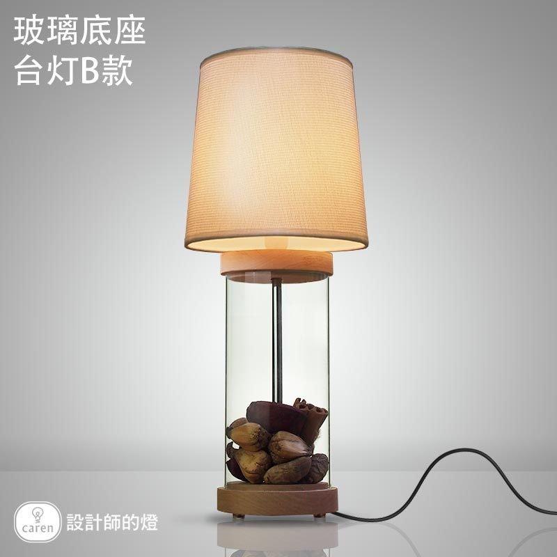 设计师的灯简约麻布罩玻璃台灯SJS-LOO4-2