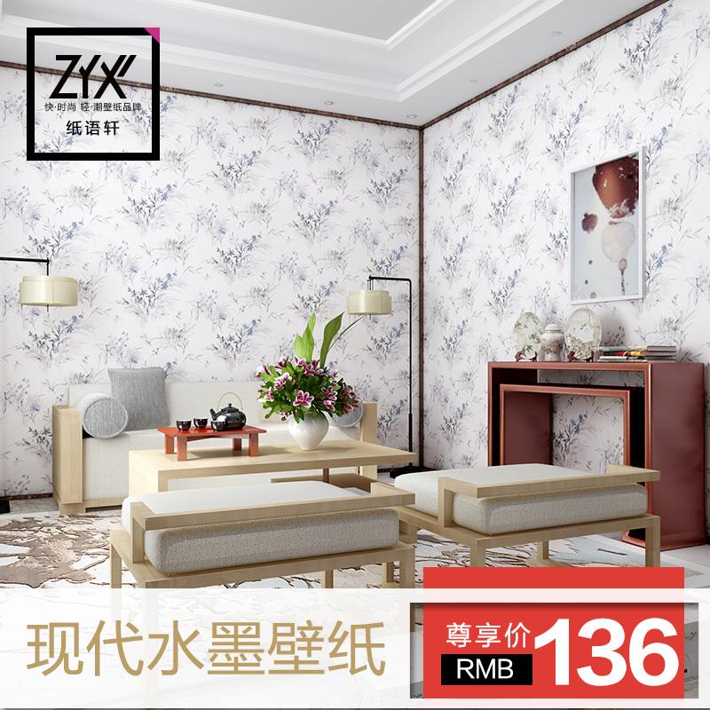 纸语轩现代水墨图案无纺布OM086