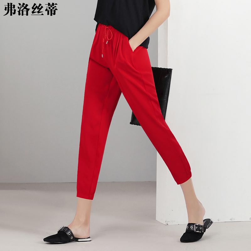 夏季薄款灯笼裤女裤哈伦裤红色黑色束脚裤子宽松休闲裤大码七分裤