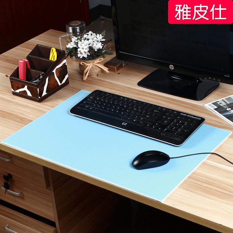 雅皮仕办公桌垫桌面书桌垫