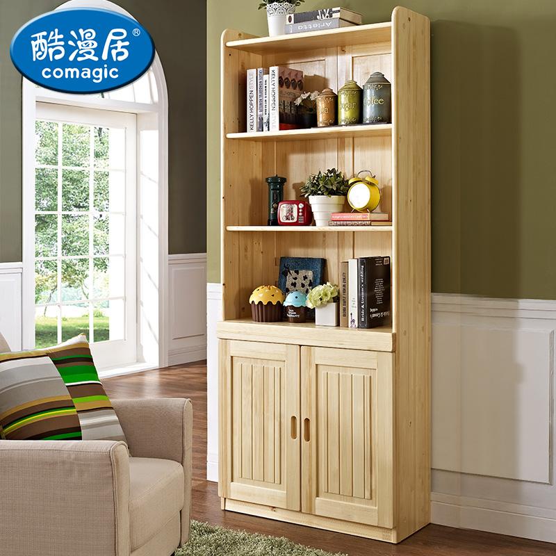 酷漫居儿童家具松木储物柜KMS-J006