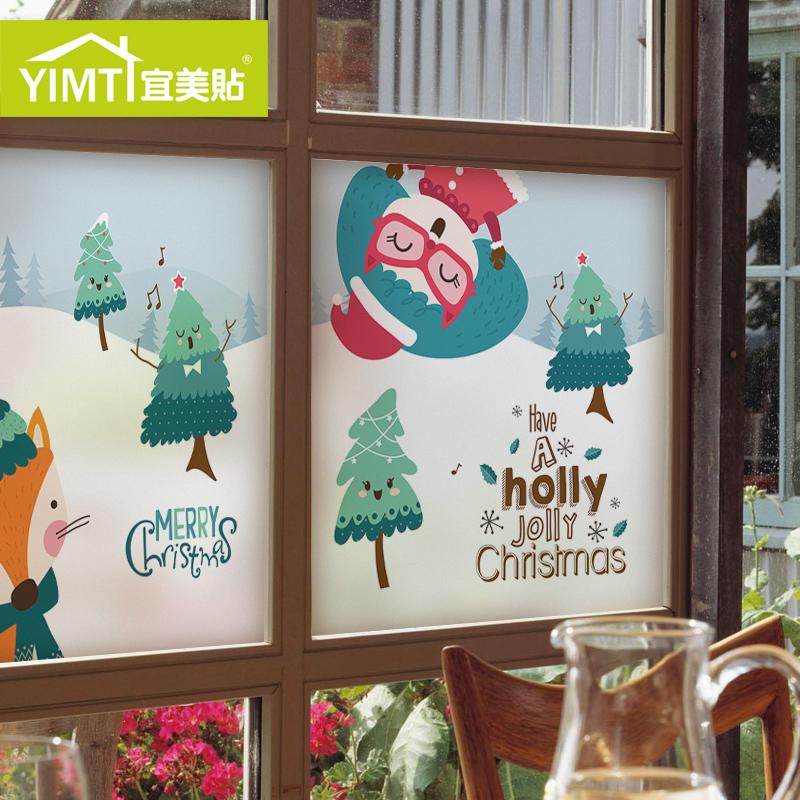 宜美贴圣诞橱窗玻璃贴纸MS119