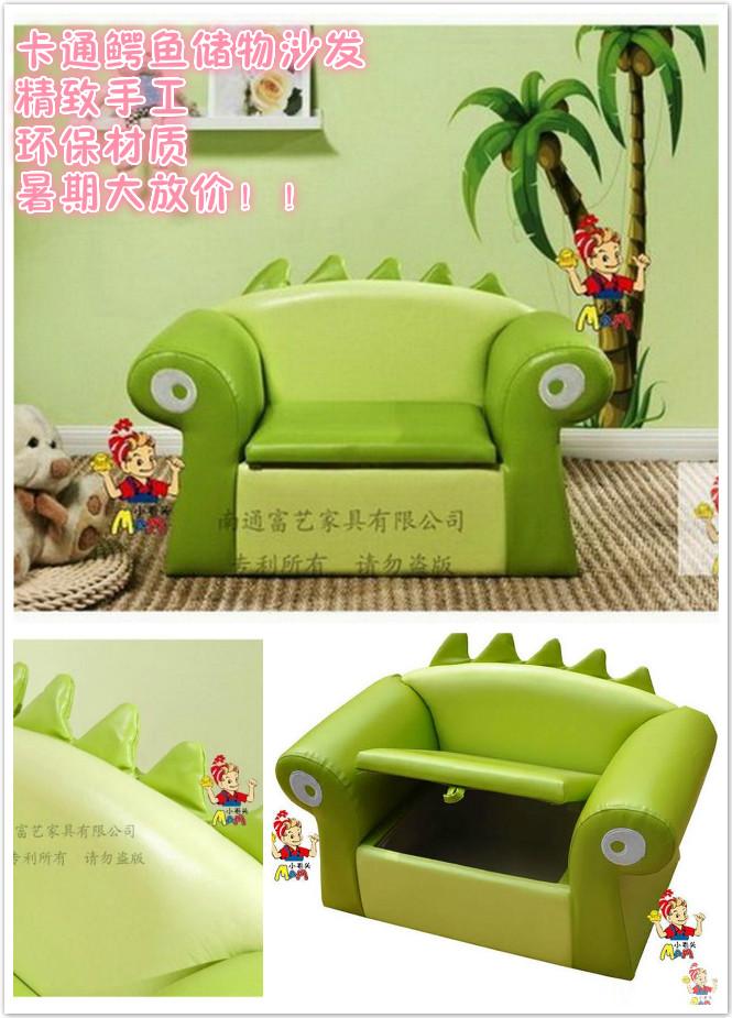 小毛头儿童沙发3267-10