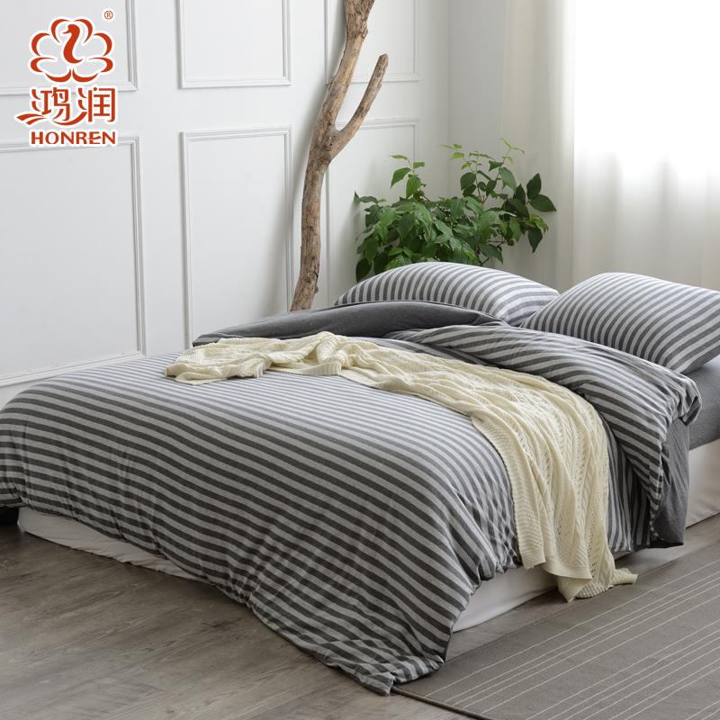 鸿润家纺纯棉简约条纹四件套JT4ZQ1302