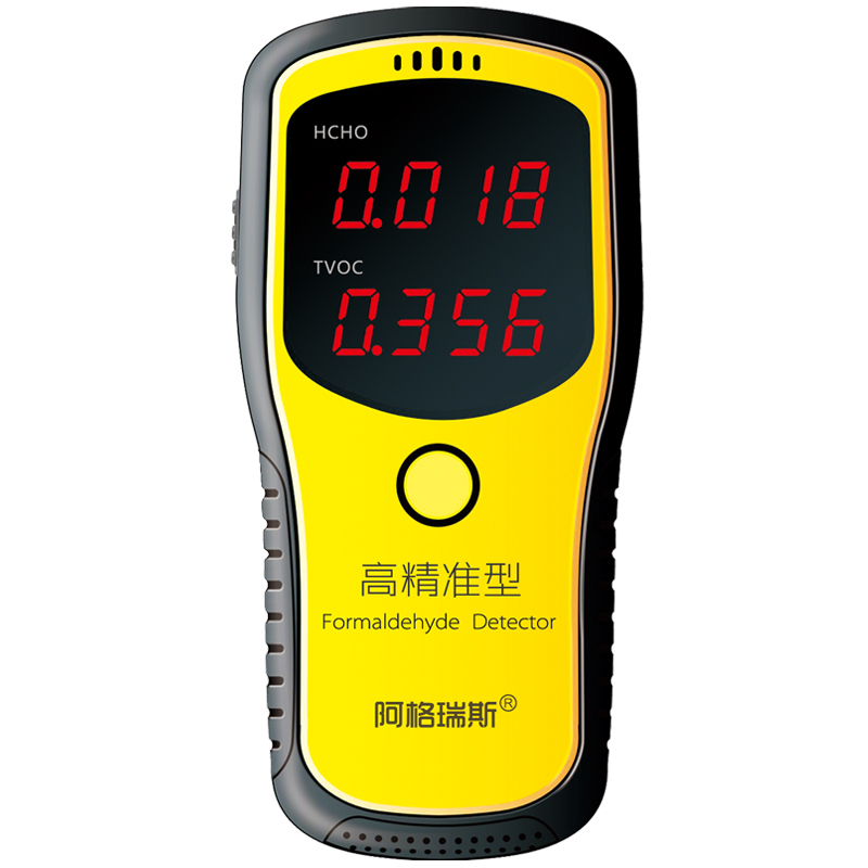 阿格瑞斯专业甲醛检测仪器家用测甲醛室内空气质量自监测试仪量盒