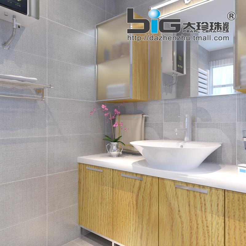 大珍珠简约现代瓷砖60011