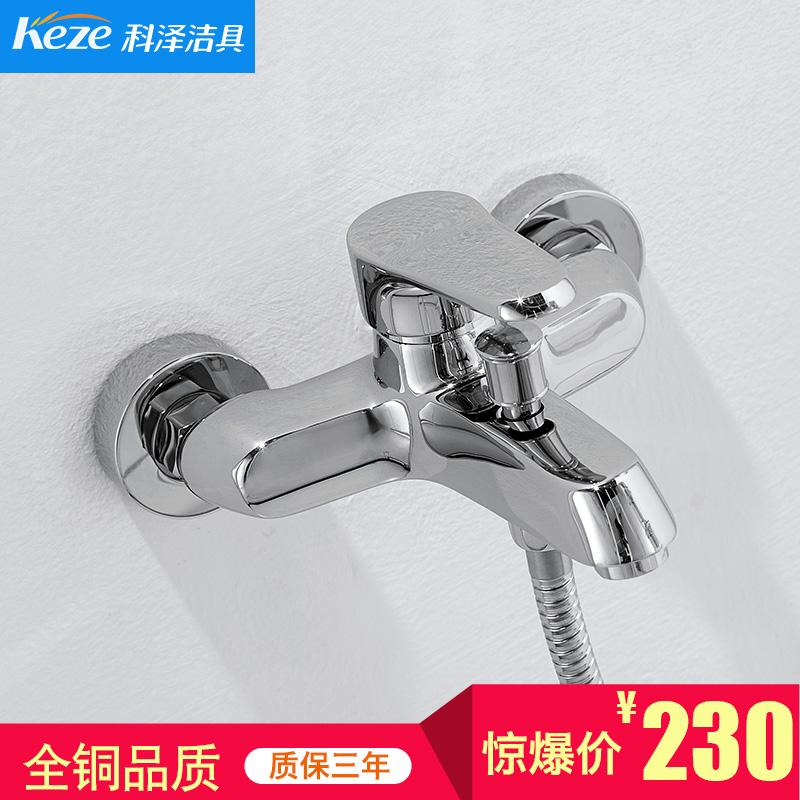 科泽洁具亮光浴缸龙头ke5819