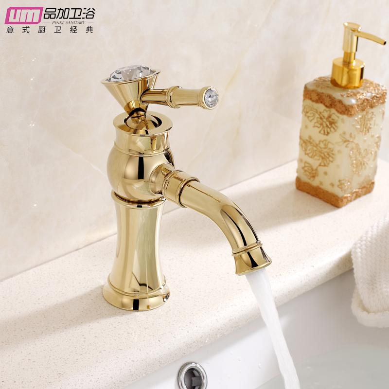 品加卫浴欧式金色水晶龙头FE01L