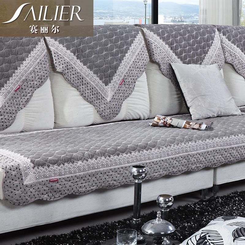 赛丽尔欧式珍珠绒沙发垫SD56-3