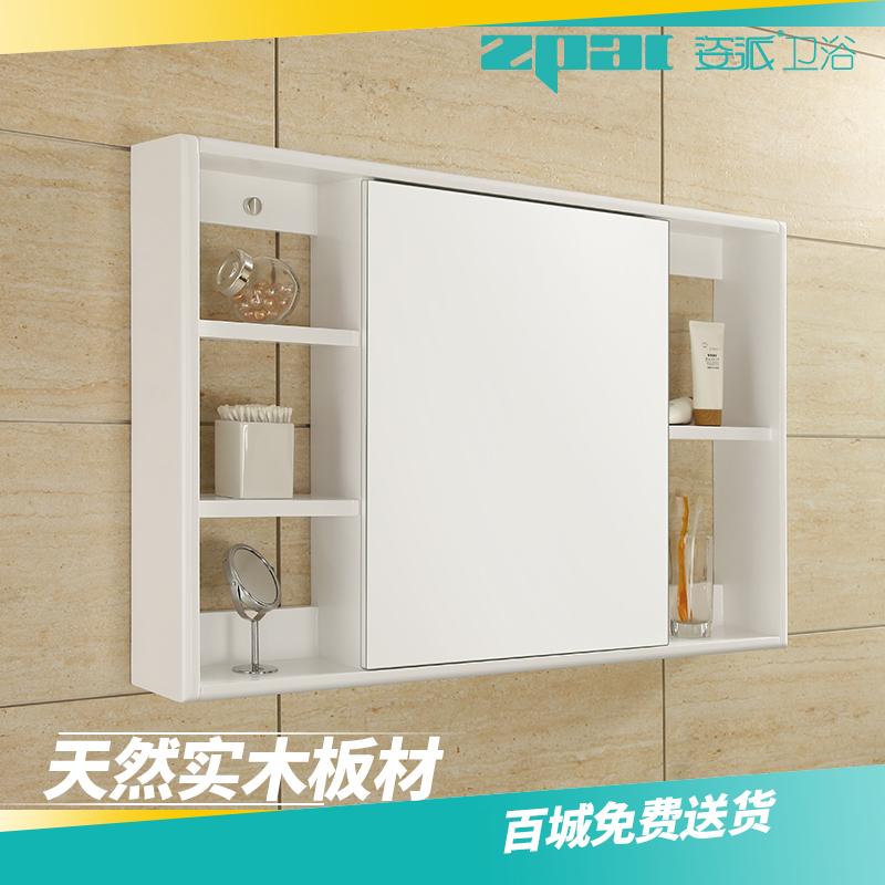 姿派实木镜柜 WX6060
