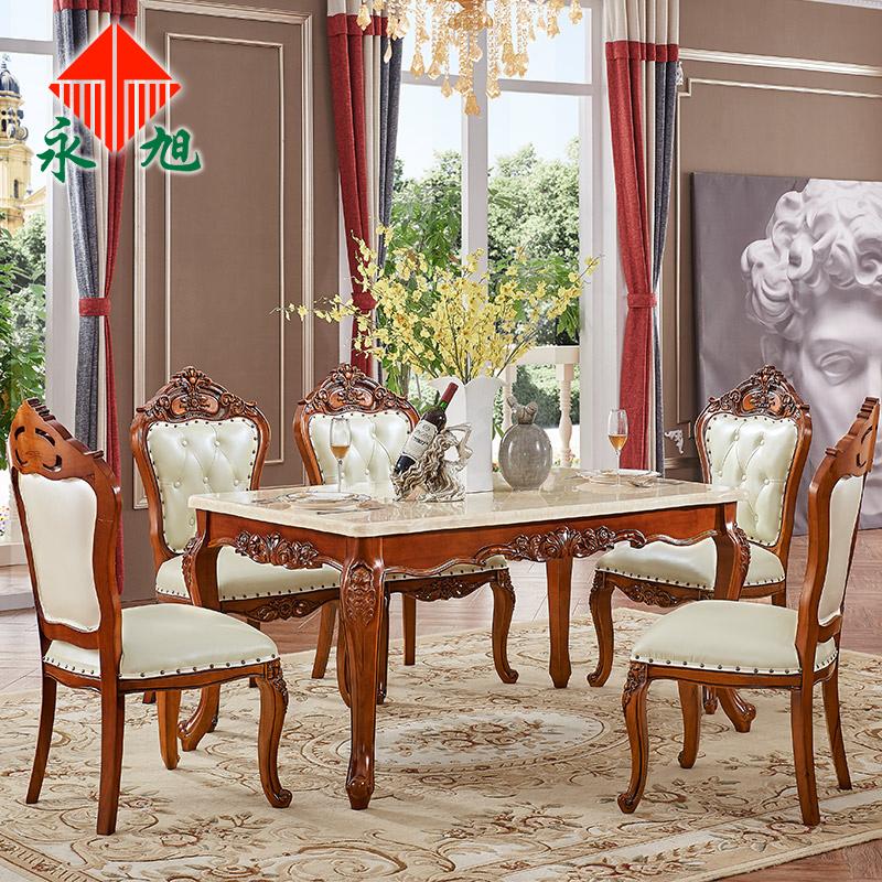 永旭家具欧式餐桌大理石餐桌椅525