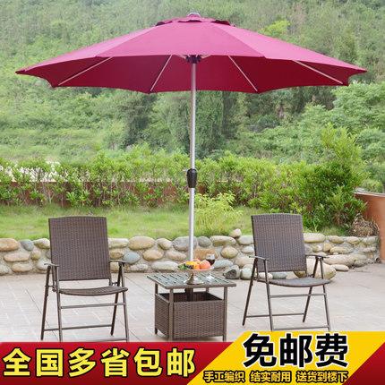 丰舍遮阳伞藤椅茶几三五件套