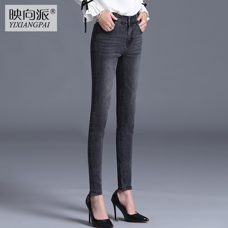 New black jeans spring/summer girls skinny pencil pants feet pants slim women's trousers wild stretch
