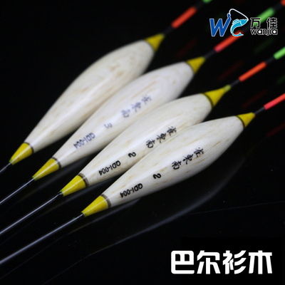 Mixed Fish Float Bal Barn Wood Carp Float Fishing Float Fishing Carp Float Fishing Fishing Accessories