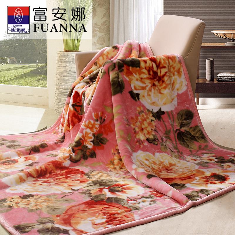 富安娜家纺秋冬厚毛毯910101085