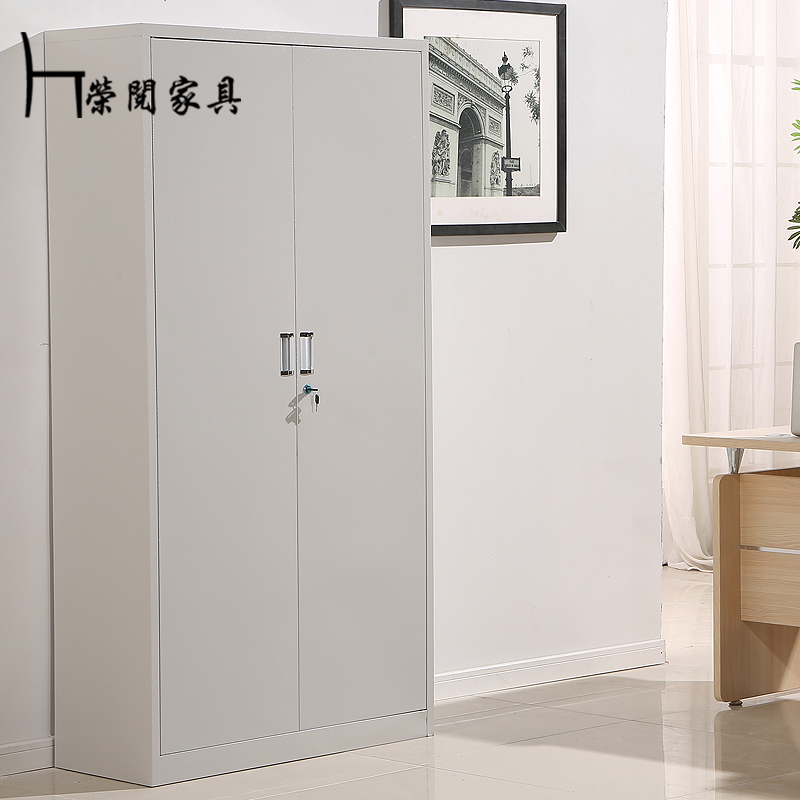 荣阅办公家具文件柜钢制文件柜wjg1212